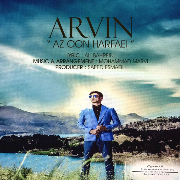 Arvin - Az Oon Harfaei