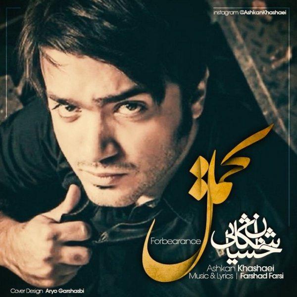 Ashkan Khashaei - Tahamol