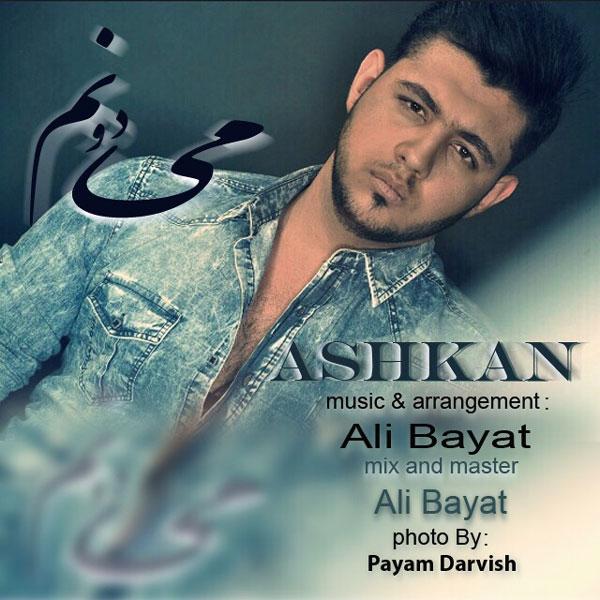 Ashkan - Midoonam