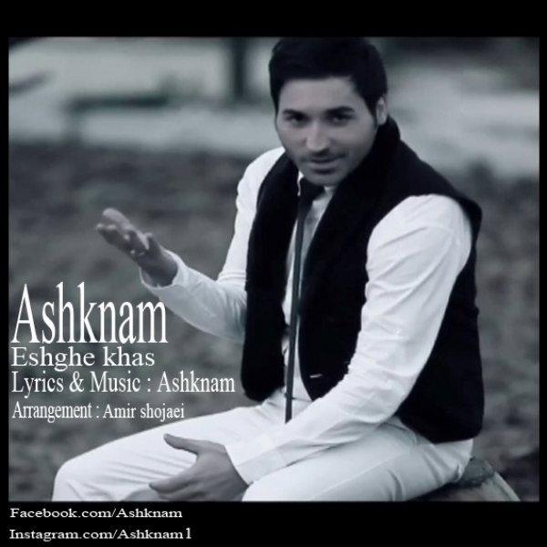 Ashknam - Eshghe Khas