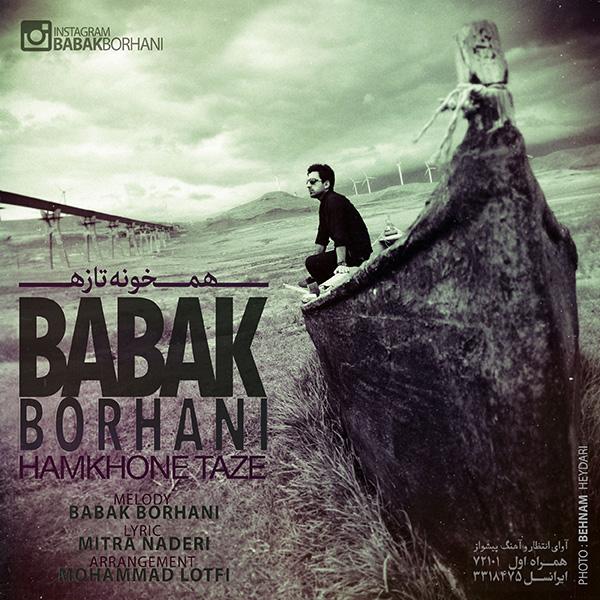 Babak Borhani - Hamkhone Taze