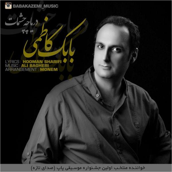 Babak Kazemi - Daryache Cheshmat