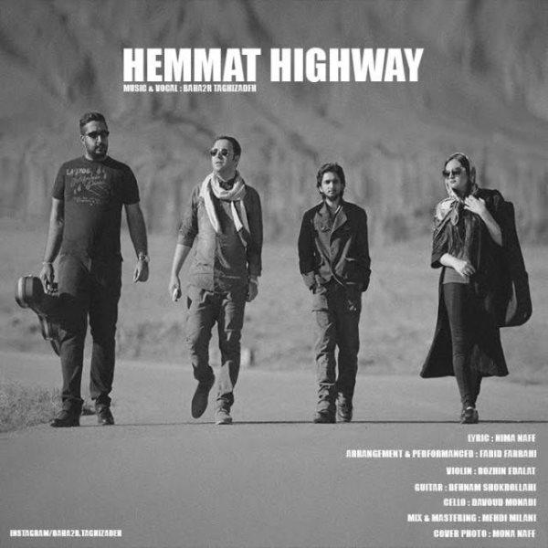 Baha2r Taghizadeh - Hemmat Highway