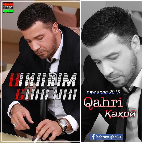 Bahrom Ghafuri - Qahri