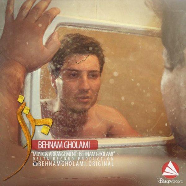Behnam Gholami - Bezan