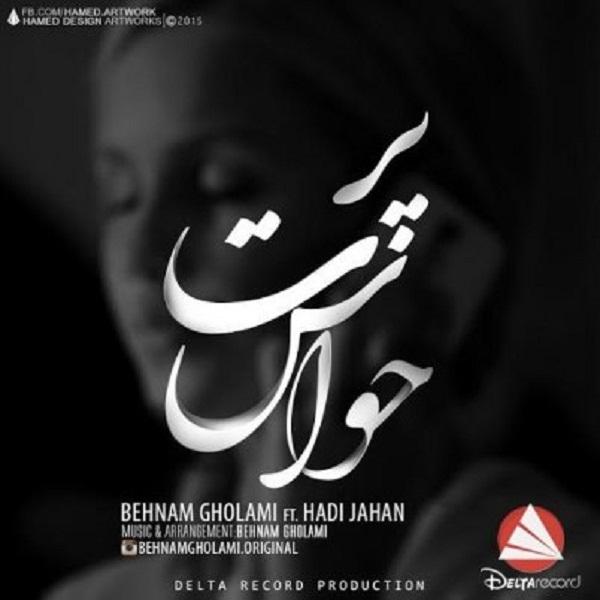 Behnam Gholami - Havas Part (Ft Hadi Jahan)