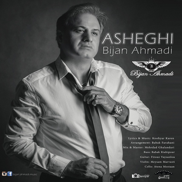 Bijan Ahmadi - Asheghi