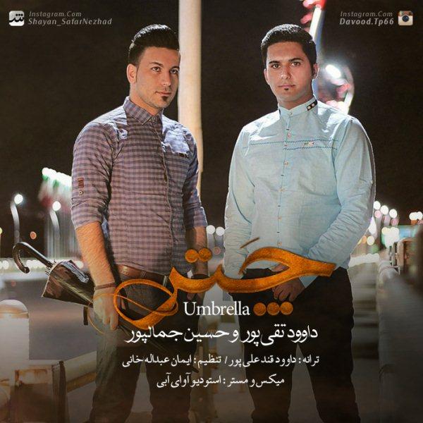 Davood Taghipour & Hossein Jamalpour - Chatr