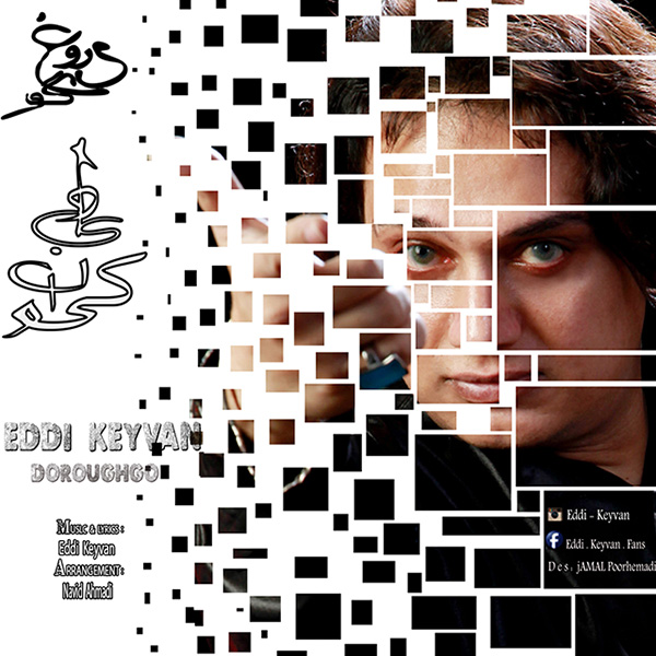 Eddi Keyvan - Doroughgo