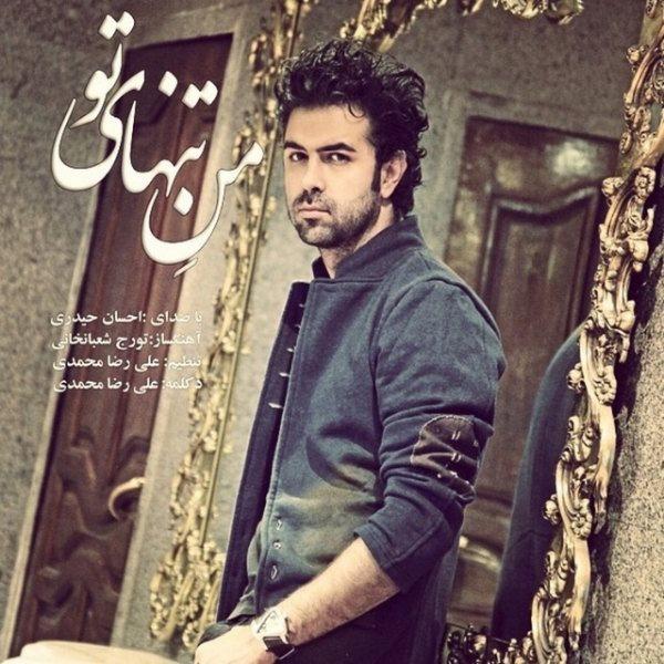 Ehsan Heidari - Mane Tanhaye To