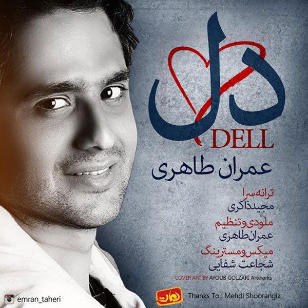 Emran Taheri - Dell