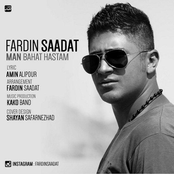 Fardin Saadat - Man Bahat Hastam