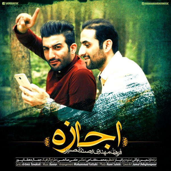 Farhan Mahdavi & Sadra Nasir - Ejazeh