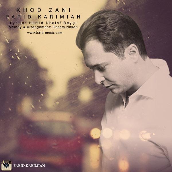 Farid Karimian - Khod Zani