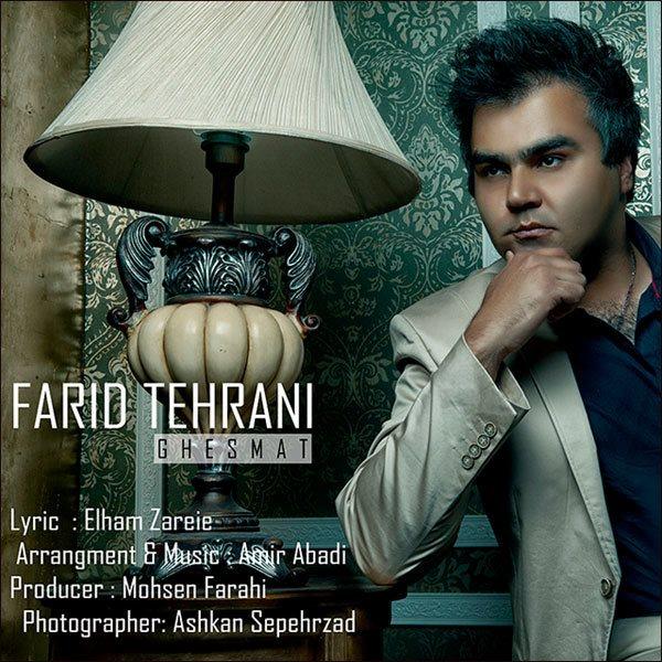 Farid Tehrani - Ghesmat