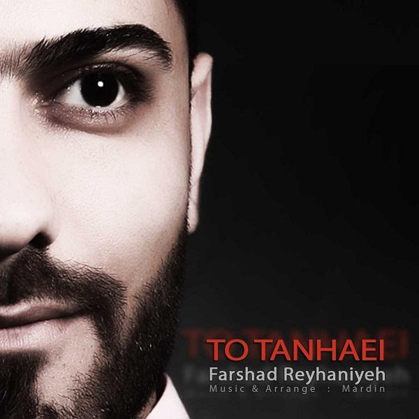 Farshad Reyhaniyeh - To Tanhaei