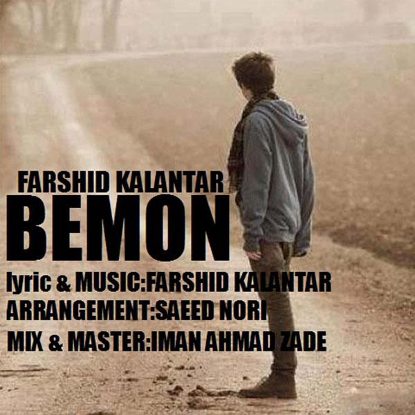 Farshid Kalantar - Hesse Man