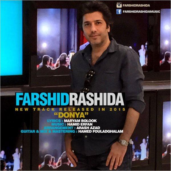 Farshid Rashida - Donya