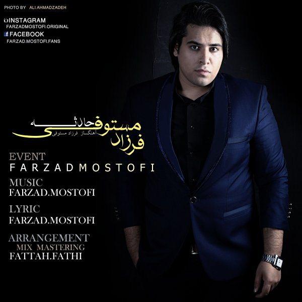 Farzad Mostofi - Hadese