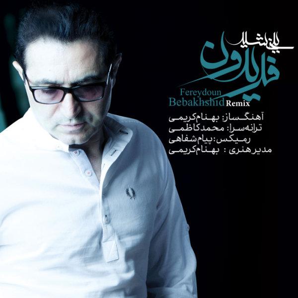 Fereydoun - Bebakhshid (Remix)