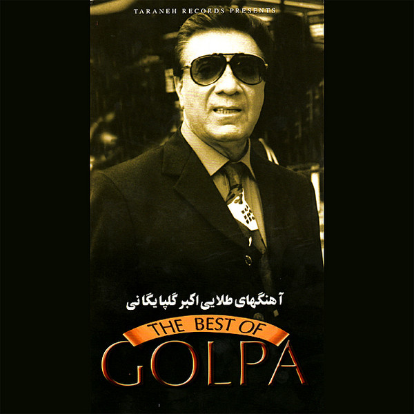 Golpa - Maste Mastam
