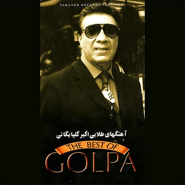 Golpa - Toro Asoon Beh Dast Nayavordam