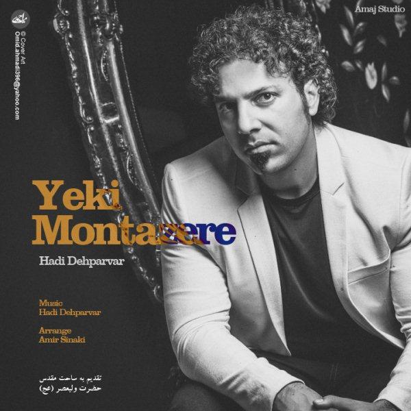 Hadi Dehparvar - Yeki Montazereh