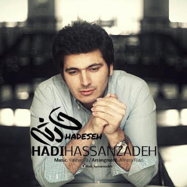 Hadi Hasanzadeh - Hadese