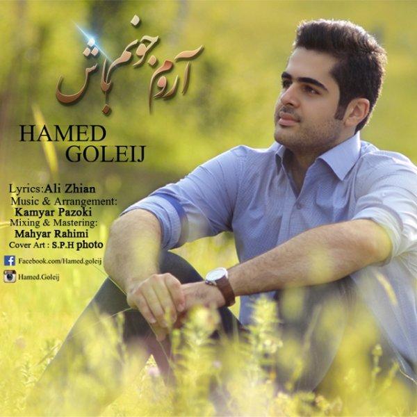 Hamed Goleij - Aroome Joonam Bash