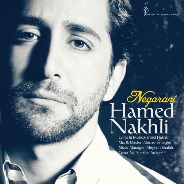 Hamed Nakhli - Negarani