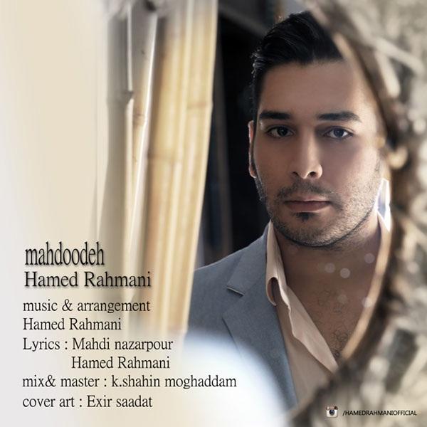 Hamed Rahmani - Mahdoodeh