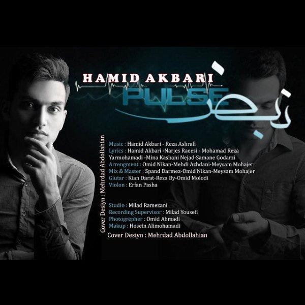 Hamid Akbari - Harasoon