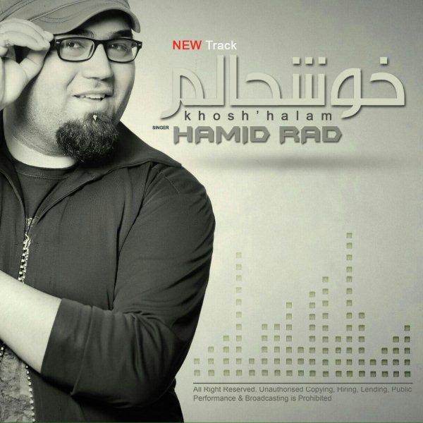 Hamid Rad - Khoshhalam