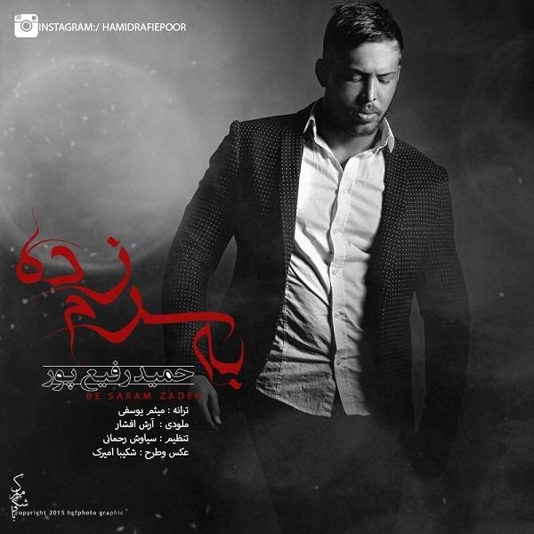 Hamid Rafiepoor - Be Saram Zadeh