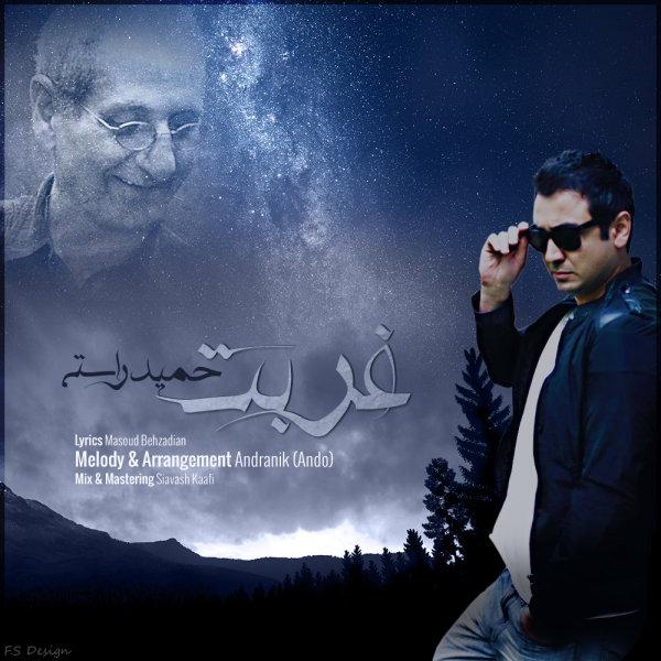 Hamid Rasti - Ghorbat