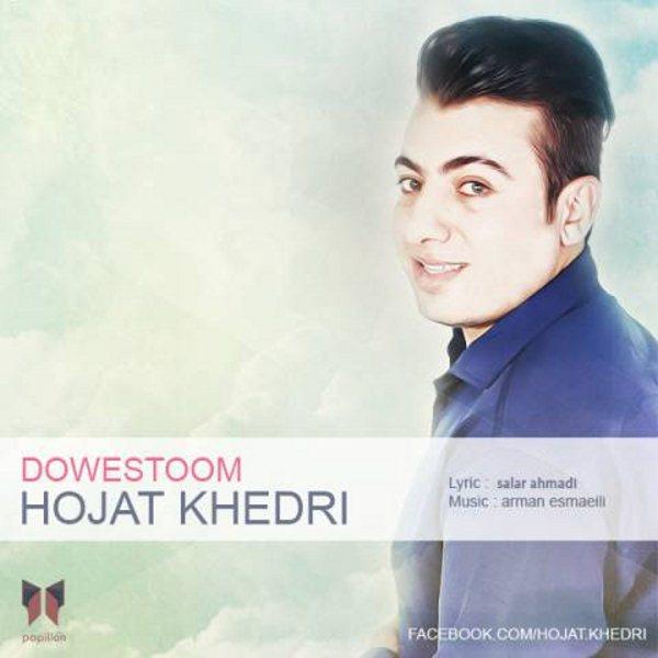 Hojat Khedri - Dowestoom