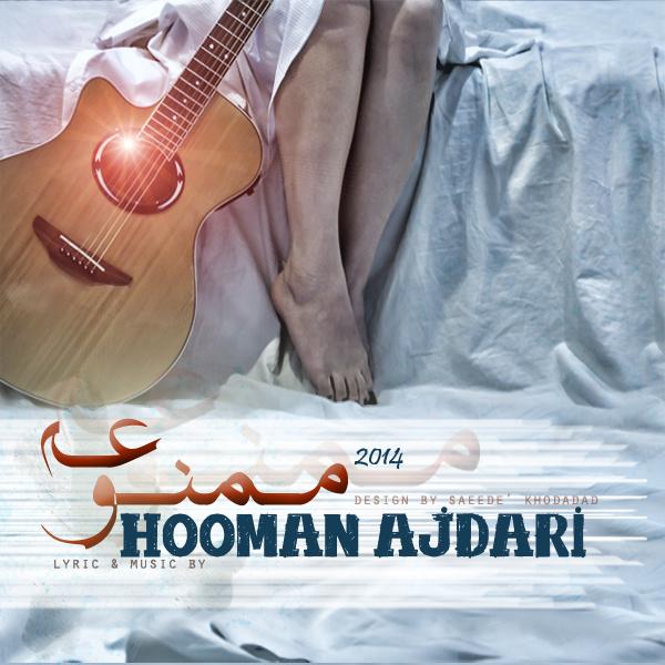 Hooman Ajdari - Mamnooe