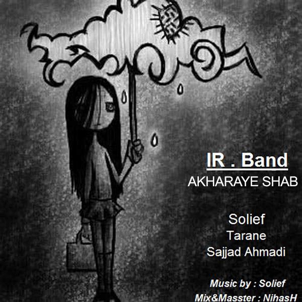 IR Band - Akharaye Shab