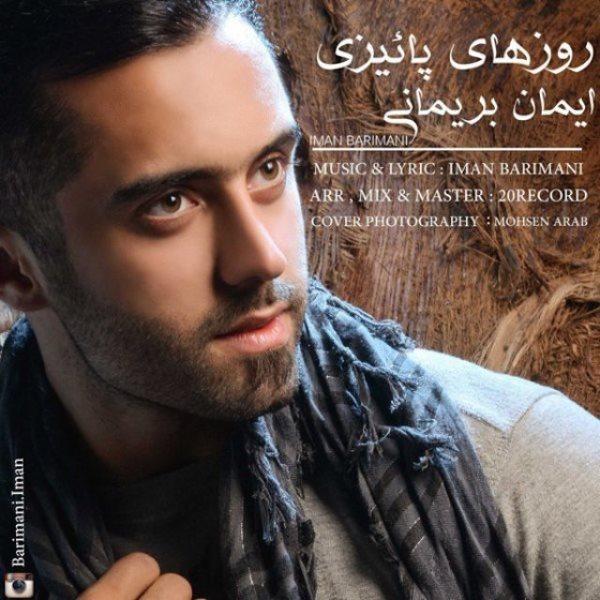 Iman Barimani - Ruzhaye Paeezi