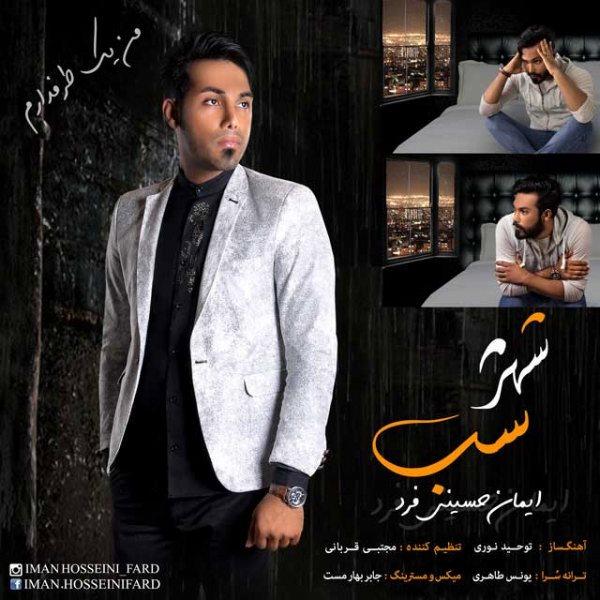 Iman Hosseini Fard - Shahre Shab