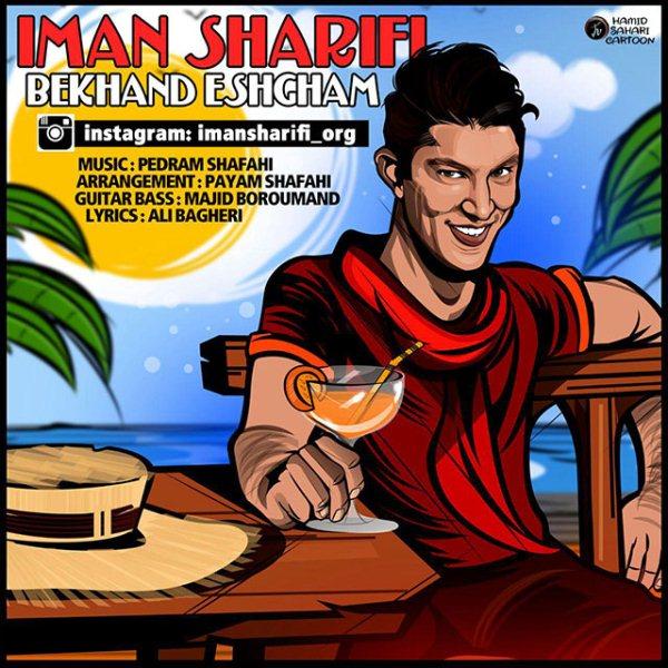 Iman Sharifi - Bekhand Eshgham