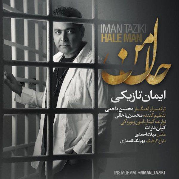 Iman Taziki - Hale Man
