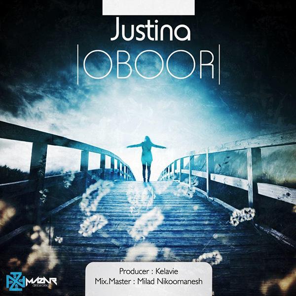 Justina - Oboor