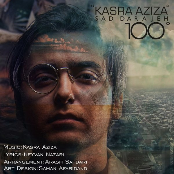 Kasra Aziza - Sad Darajeh