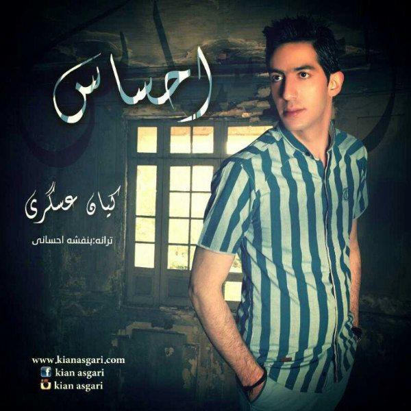 Kian Asgari - Ehsas