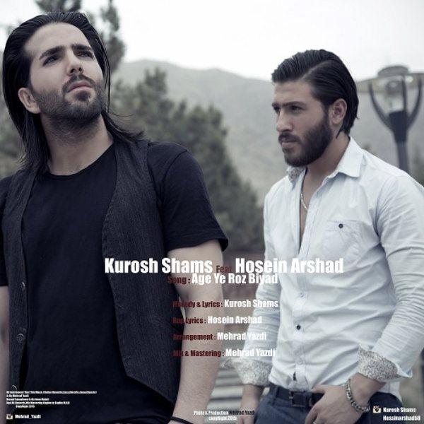 Kurosh Shams - Age Ye Rooz Biad (Ft Hosein Arshad)