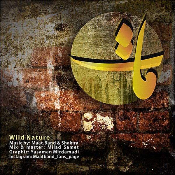 Maat Band - Wild Nature