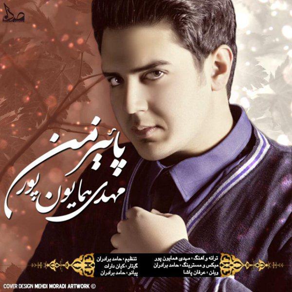 Mahdi Homayoon Pour - Paeize Man
