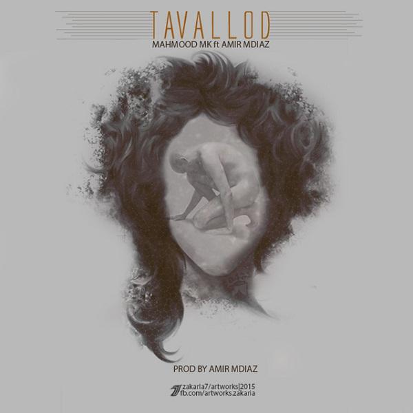Mahmood Mk - Tavallod (Ft Amir Mdiaz)