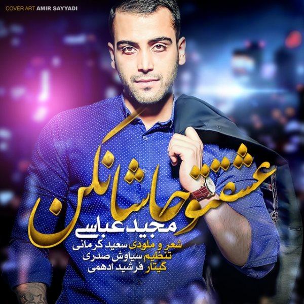 Majid Abbasi - Eshgheto Hasha Nakon
